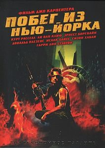 «Фильм Августа 2016» — 2008