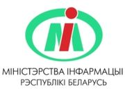 Logo ministry of info BY.jpg