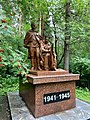 Memorial to Soviet soldiers (Izhevsk)-3.jpeg