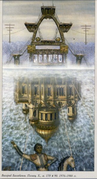 Балабанов, картина Пловец