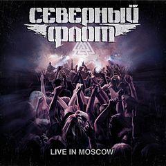 Северный флот иной альбом [mp3] 2018 скачать торрентом.