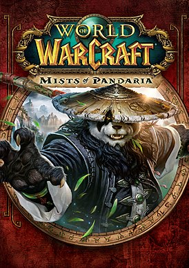 World of Warcraft Mists of Pandaria Cover Art.jpg