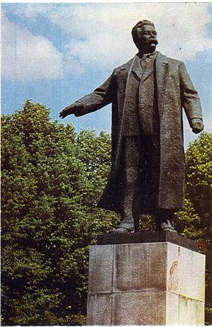 Памятник с крестом Телецентр памятник из гранита Химки