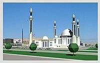"""Соборная мечеть """"Джамиг"""" (Набережные Челны).jpg"""