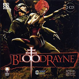 BloodRayne GameCube Cover.jpg
