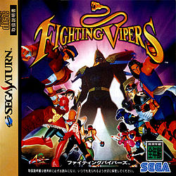 Fightingvipers sat jp frontcover.jpg