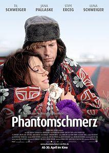 «Фильм Фантомная Боль» — 2009