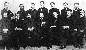 Член государственной думы александров н от социал демократической партии в iv созыва