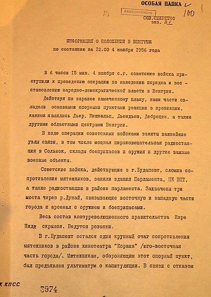 Файл:Доклад Жукова о положении в Венгрии 4 ноя 56.jpg