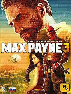 250px-Max_Payne_3.jpg