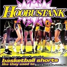 Обложка альбома Hoobustank «They Sure Don't Make Basketball Shorts Like They Used To» (1998)