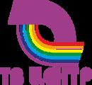 ТВ Центр лого 1997-1999.png