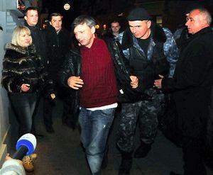 арест-слюсарчук2