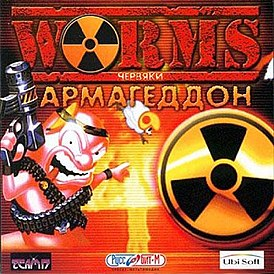 Worms Armageddon Coverart.jpg