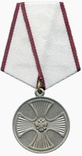 Медаль «За спасение погибавших» (РФ).png