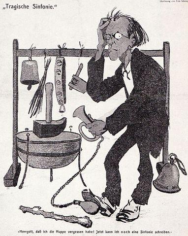 К изданию Шестой симфонии Малера: «Боже мой, я забыл автомобильный клаксон. Теперь мне придётся написать ещё одну симфонию!» (1907)