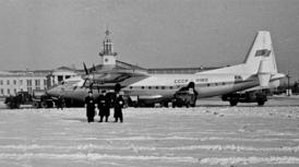 Ан-10А CCCP-11180.png