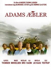 «Адамовы Яблоки» — 2005
