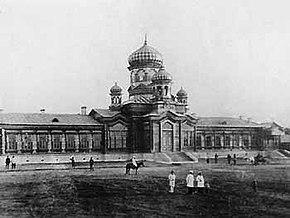 Детский приют. 1892 год. (Ныне медицинский колледж. Здание сохранено частично).jpg