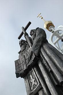 [править] Религия