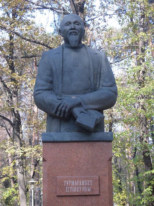 В честь 135-летия  Турмаганбета, фото-2