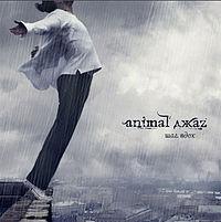 animal шаг вдох mp3: