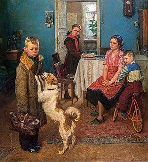 http://upload.wikimedia.org/wikipedia/ru/thumb/1/14/Opyat_dvoyka.jpg/300px-Opyat_dvoyka.jpg