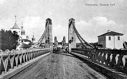 Ostrov bridge old1.jpg