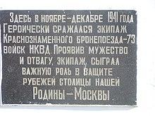Расписание отправления автобусов из села Орудьево на