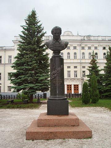 Памятник Н.И.Лобачевскому в Казани, скульптор Мария Диллон
