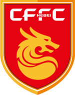 Hebei China Fortune F.C.png