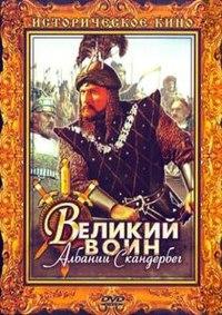 «Фильм Воин Скачать» — 2013