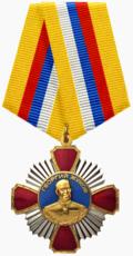 Орден Жукова (РФ).png