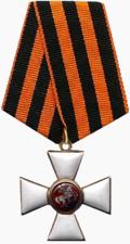 Орден Святого Георгия 4 степени.png