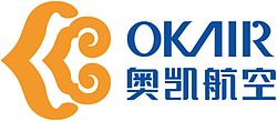 Okay Airways Logo.jpg