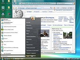 Windows Vista RU 1.jpg