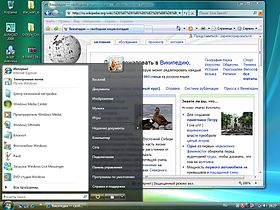 Windows Vista RU 1.jpg