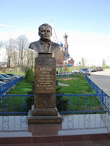 Памятник Академику Королёву в Чебоксарах