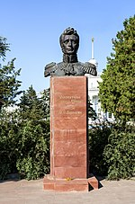 Monument to Vorontsov, MS in the city of Yeisk