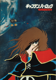 Space Pirate Captain Harlock.png