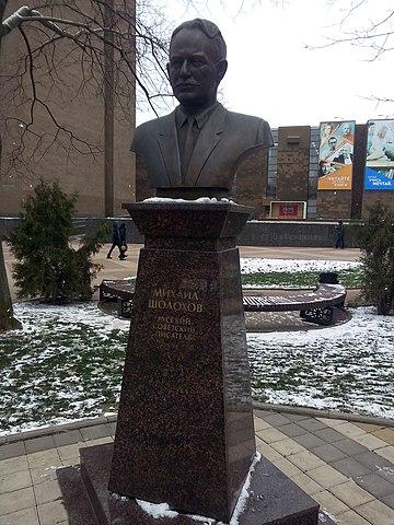Бюст на Пушкинской в г. Ростов-на-Дону