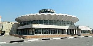 челябинский цирк фото