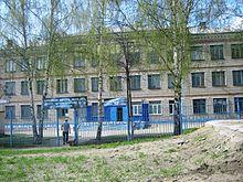 35 школа чебоксары: