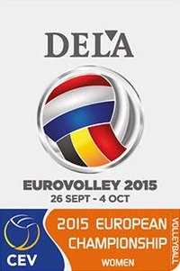 2015 European Volleyball Championship (Women) Logo.jpg