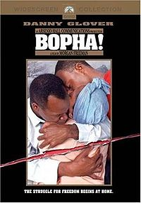 Bopha! (cover).jpg