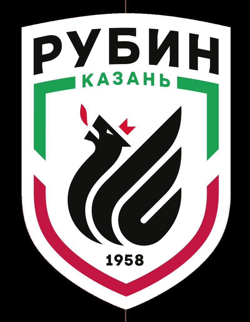 LogoRubin2016.png