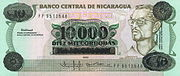 NicaraguaP158-10000Cordobas-(1989) f-donated.jpg
