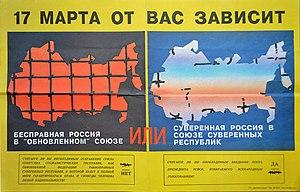 В московской пропаганде очень тяжело найти истину, - Фюле - Цензор.НЕТ 6507