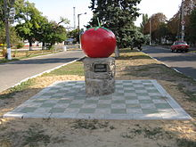 Памятник Слава помидору