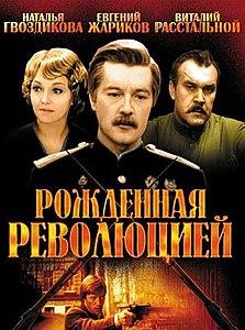 «Смотреть Сериал Украденная Жизнь На Русском Языке» — 2006
